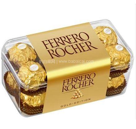德国保镖大药房:Ferrero 费列罗金莎榛果巧克力 16粒 200gx3 特价€12.99,凑单直邮到手仅¥98.17元