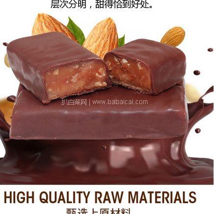 天猫商城:俄罗斯进口,KDV 紫皮糖 夹心巧克力糖 500g 多种口味 券后实付新低¥16.8包邮