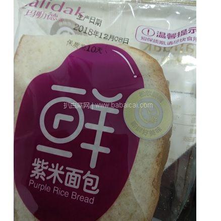 天猫商城:malidak 玛呖德 紫米面包 夹心奶酪切片三明治蛋糕 1100g 特价¥19.9,领¥3券,实付新低¥16.9包邮