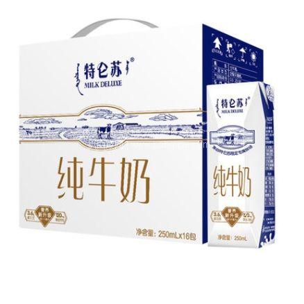 苏宁易购:蒙牛 牛奶、酸奶、零食等2件8折叠加¥100-10券!