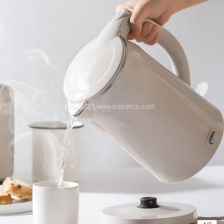 网易严选:4月2日上午10点!保温电热水壶 1.7L 限时特价¥99包邮