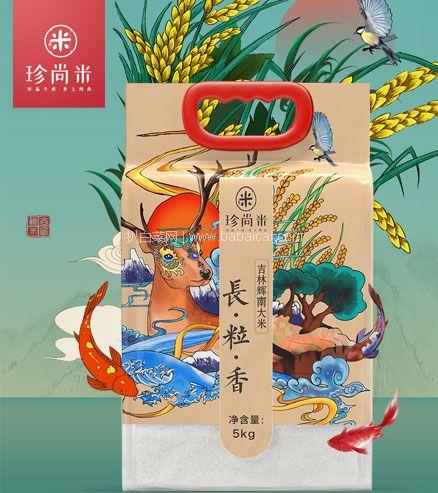 天猫商城:珍尚米 吉林辉南长粒香大米 10斤 现¥54,领¥15优惠券,券后¥39包邮
