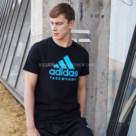 苏宁易购:adidas 阿迪达斯/Champion 冠军 多款T恤 运动短裤等 特价¥99,拍2件领券¥30,实付¥168包邮