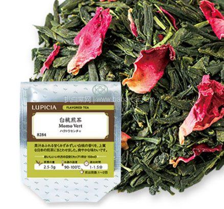 日本亚马逊:新品 Lupicia 绿碧茶园 白桃煎茶 50g 特价869日元(约¥57,下单返9积分)
