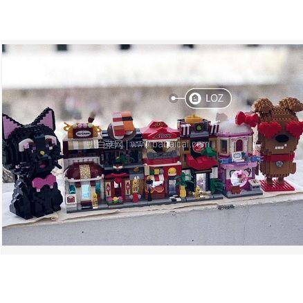 考拉海购:还拼装礼包!德国loz 俐智小颗粒拼插积木 创意街景4件套 6组可选 领券¥99包邮