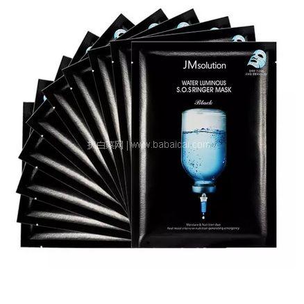 网易考拉海购:仅今天!自营韩国JM solution多款面膜、防晒喷雾等 3件5折专场,面膜不到¥4/片!