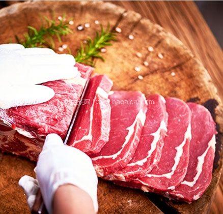 天猫商城:小牛凯西 澳洲原肉整切牛排套餐10片1300g 加送牛排夹、意面   现价¥198,领¥50优惠券,券后史低¥148包邮