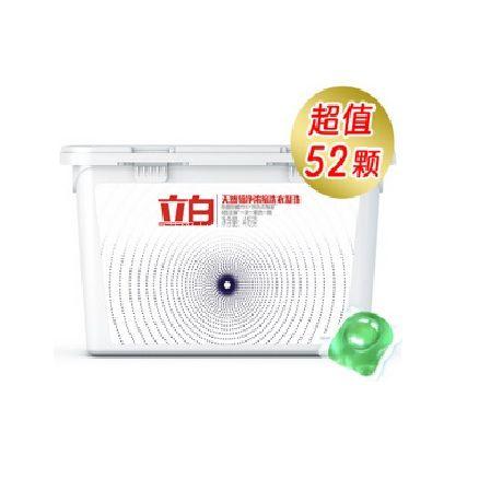 京东商城:漏价,速度!立白 天然倍净除菌除螨 洗衣凝珠 15g*52颗(盒装) 拍3件共156颗  双重优惠,实付¥61.85