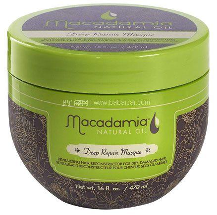 亚马逊海外购:大降¥50!Macadamia 澳洲坚果油深层修复发膜 470ml 降至¥164.72,免费直邮,含税到手¥180