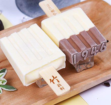 天猫商城:上海高端 中街 1946网红雪糕冰淇淋 14支  现¥139,叠加¥40优惠券,券后¥99包邮