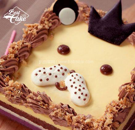 京东商城:限地区,贝思客 新狮子王蛋糕狮子座生日蛋糕 1磅 券后新低¥68包邮