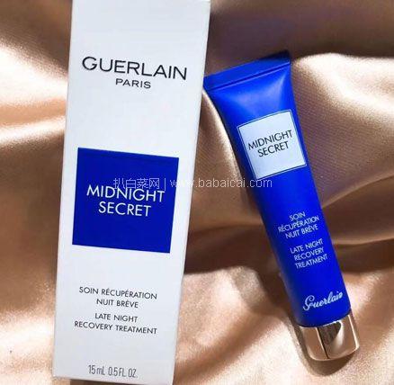 西班牙Perfume's Club:Guerlain 娇兰 熬夜霜 15ml 限时特价€21.24,凑单直邮包邮到手约¥163