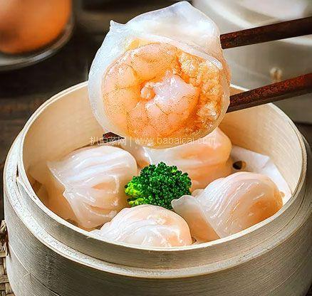 京东商城:天海藏 广式水晶虾饺皇 400g  拍3件 双重优惠后¥79.7元包邮