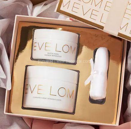 Lookfantastic:Eve Lom 圣诞套装(卸妆膏100ml+急救面膜100ml)7折£52.5,直邮到手约¥475元
