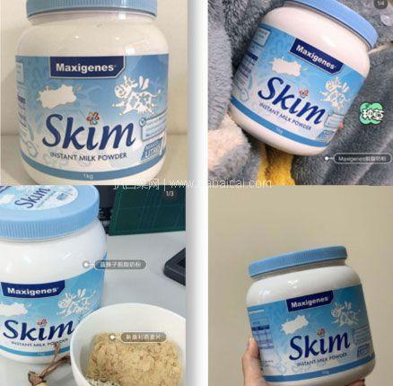 Amcal澳洲药房:Maxigenes 美可卓(蓝胖子)脱脂奶粉 1kg*3瓶装  特价AU,到手约¥293,折合¥98/瓶