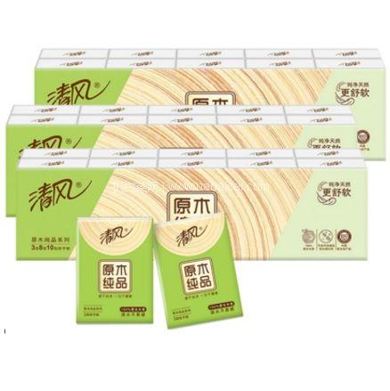 京东商城:清风 手帕纸 3层*8张*30包 券后¥10.9包邮