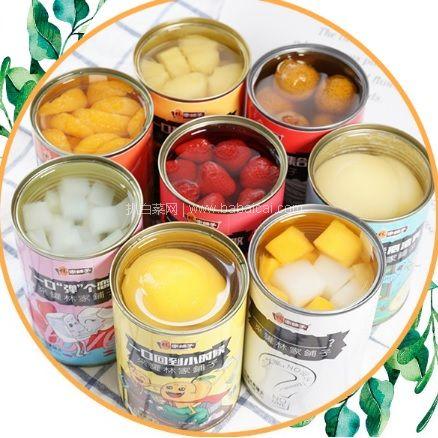 京东商城:终于降价!林家铺子 混合水果罐头425g*6罐/箱(多种种口味)领券实付¥24.9,仅¥4.15/罐,拍2组也好价!