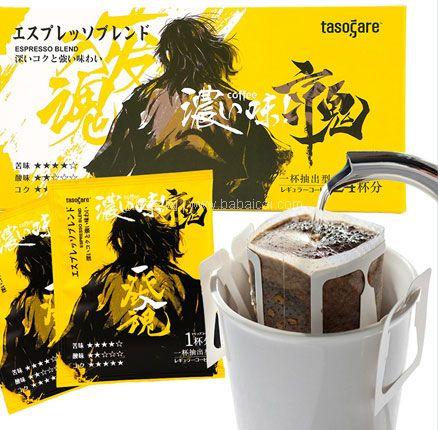 天猫商城:临期白菜!日本进口,隅田川 挂耳咖啡香醇特浓系列24片装 券后新低¥25包邮