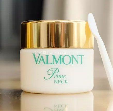 亚马逊海外购:小降!瑞士皇后级护肤品 Valmont 法尔曼 明星产品 升效细胞活化幸福面膜 50ml,免费直邮含税到手约¥943.75