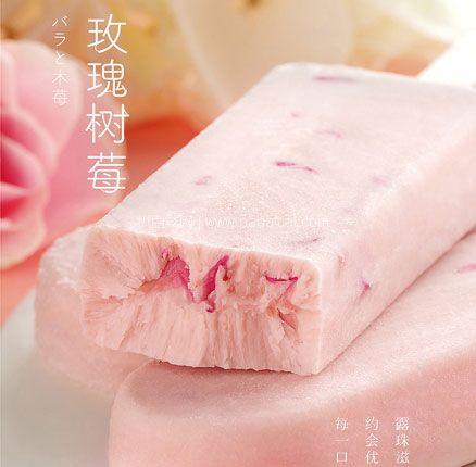 京东商城:好利来 轻乳冰淇淋 冰激凌 8味 70g*10只 现券后新低¥82包邮