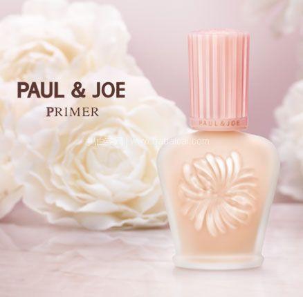 Feelunique:包税!PAUL & JOE保湿调色隔离霜 搪瓷隔离  7折£16.8,凑单直邮到手约153元