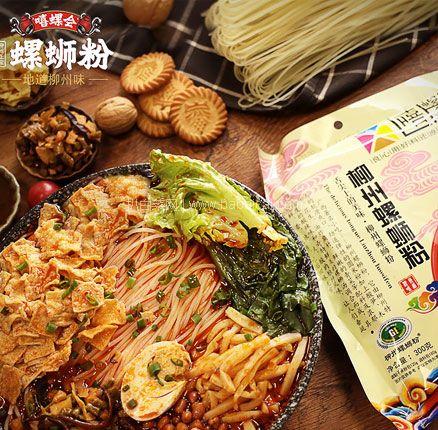 天猫商城:广西柳州特产 嘻螺会 螺蛳粉 300g*5包  现¥40,领¥10优惠券,券后¥30包邮