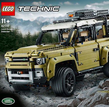 考拉海购:LEGO 乐高 Technic 科技系列 42110 路虎卫士越野车,¥989元包邮包税!