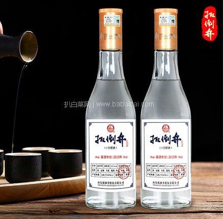 京东商城:扳倒井 一号样酒 基酒年份2015年 52度浓香型白酒 500ml*2瓶  秒杀价¥39.8元包邮,折¥19.9元/瓶