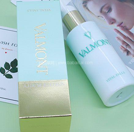 西班牙Perfume's Club官网:Valmont 法尔曼 Vital Falls 生命之泉爽肤水 150ml 降至€63.26(约¥471)
