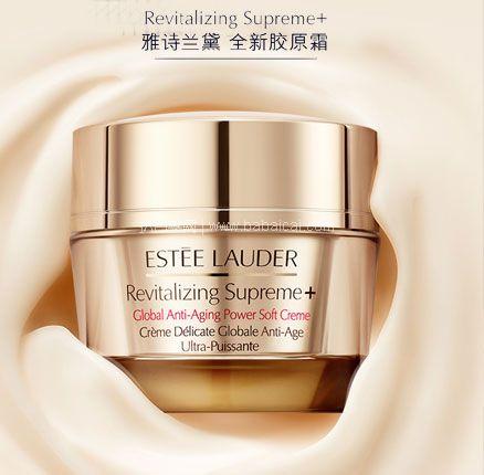 Beauty House:Estée Lauder 雅诗兰黛 多效智妍胶原霜 (乳霜款) 75mL,免费直邮含税到手¥590元