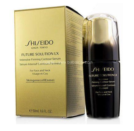 亚马逊海外购:Shiseido 资生堂 时光琉璃御藏臻萃紧肤精华液 50ml,直邮含税到手新低¥1382.78