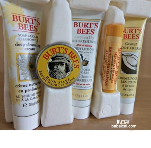 亚马逊海外购:Burt's Bees 小蜜蜂 Essential Kit 美容基本套装 现¥66.16,凑单直邮免运费,含税到手新低¥74