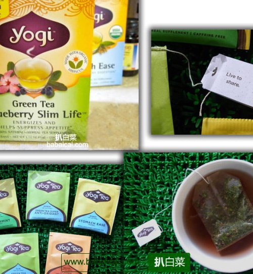 减肥瘦身,Yogi Tea 瑜伽茶 有机草本蓝莓 瘦身茶6盒*16包S&S后$15.1