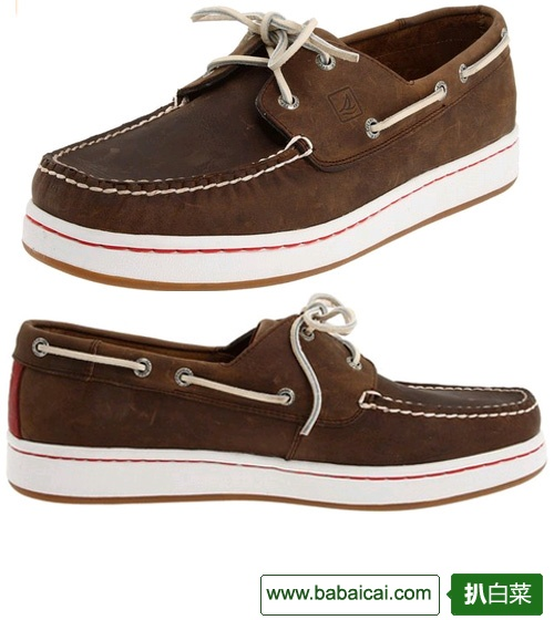SPERRY TOP-SIDER Sperry Cup 男士船鞋$49.98+7.65