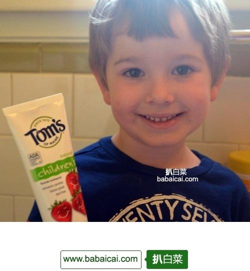 亚马逊海外购:Tom's of Maine 儿童专用 草莓味 无氟防蛀牙牙膏119g*6支装 降至¥106.72,凑单免费直邮,含税到手¥119