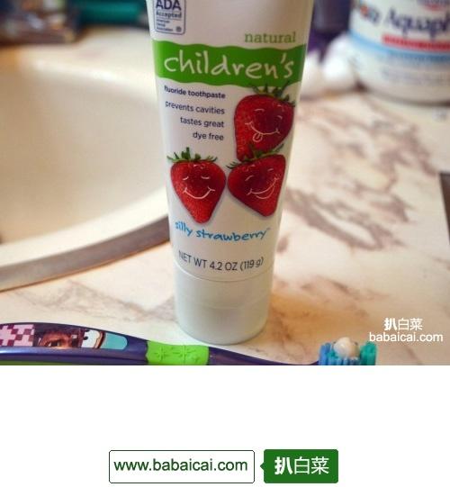 Tom's of Maine 儿童草莓味防蛀含氟牙膏119g*3支原价$12,现新低$7.68,S&S后$7.3,到手¥82