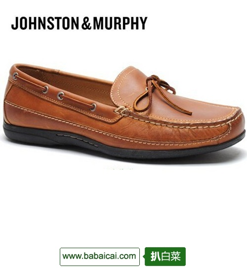 Johnston & Murphy 男士一脚蹬 $58.94