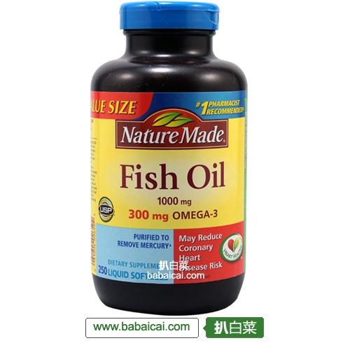 Nature Made Omega-3 野生鱼油 1000mg*250粒 (原价$16.99,现6.2折)优惠券折后$8.5